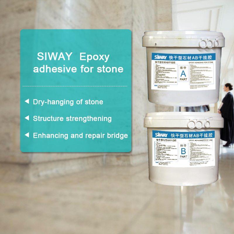 Siway SV-602 Epoksi Yapısal Yapıştırıcı A / B