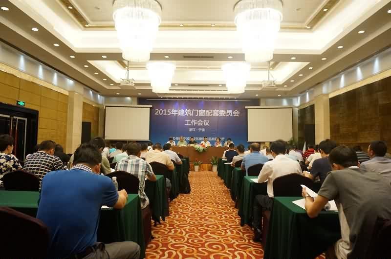 Shanghai Siway Bahan Bangunan Co, Ltd untuk Bangunan pintu dan Windows aksesoris bekerja konferensi