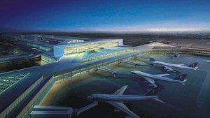 Аэропорт Шанхай Хунцяо