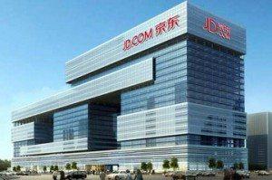 Jingdong Mall Centrála